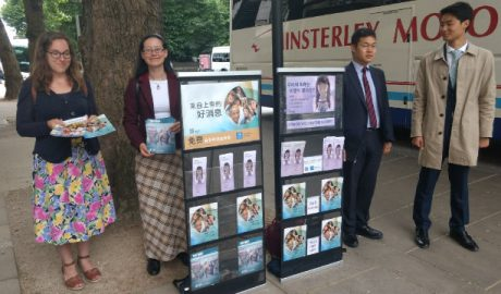 Jehovah's Witnesses share the gospel on the street