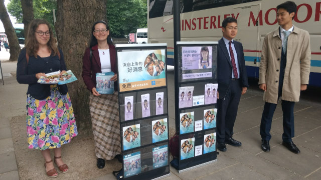 Jehovah's Witnesses Persecuted for 'Political Neutrality'