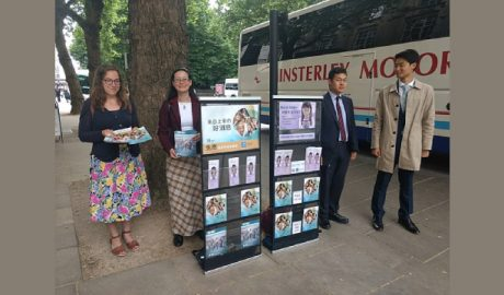 Jehovah's Witnesses outside the British Museum
