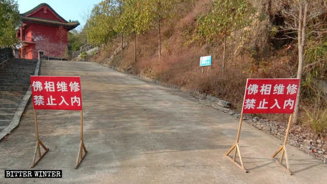 """The sign """"Maitreya statue is under renovation"""" was displayed on the way to the temple."""