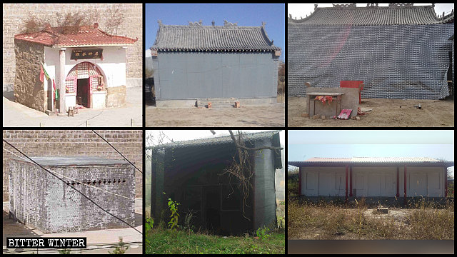 Many folk religion temples in Yan'an were closed, and their doors were bricked off.