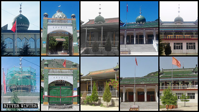 Numerous mosques in the Kongtong district have been rectified.