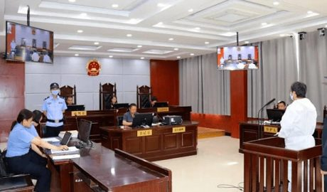 The People's Court of Dunhuang City, Gansu Province, conducted a public trial against a member of The Church of Almighty God on June 17