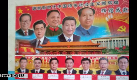 Religious symbols in a Christian's home in Jiangxi Province were replaced with a poster featuring President Xi Jinping and other state leaders, past and present.