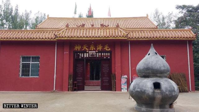 The Mao Zedong Heavenly Deity Temple in Dengzhou.