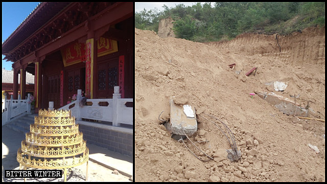 The Pujing Temple in Baota district before and after its demolition.
