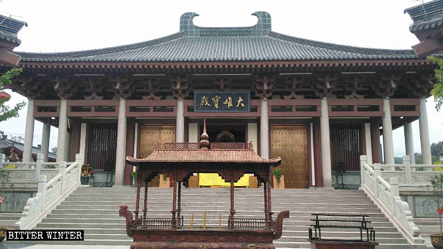 The Shigu Temple in the Weibin district.