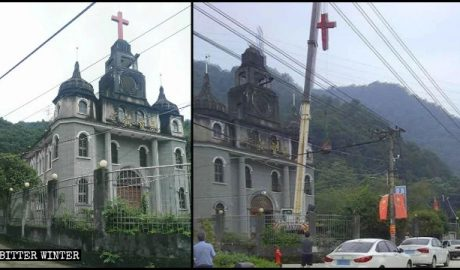 The cross of a Three-Self church in Yongfu village was removed.