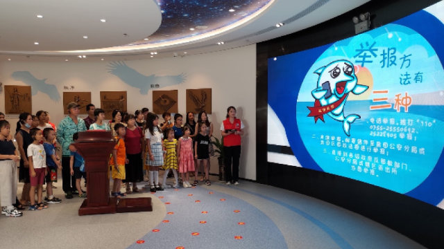 Young people attend training about reporting on xie jiao members at an anti-xie jiao education base in the Yantian district in August.