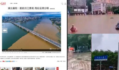 When reporting on June 28 about the rising water levels in Yangtze River, the CCP mouthpiece, People's Daily Online, illustrated the text with a beautiful lake scenery after heavy rains in Hubei's Xiangyan city (left). An image of the floods from abuluowang.com (right).