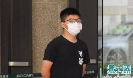 Prominent Hong Kong activist Joshua Wong