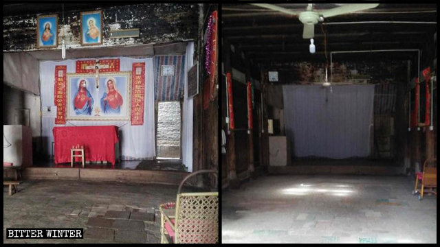 All religious symbols in the Xiaonanmen Chapel have been obliterated.