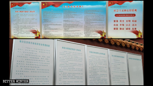 Bulletin boards promoting religious affairs regulations were displayed in Fuyun Temple.