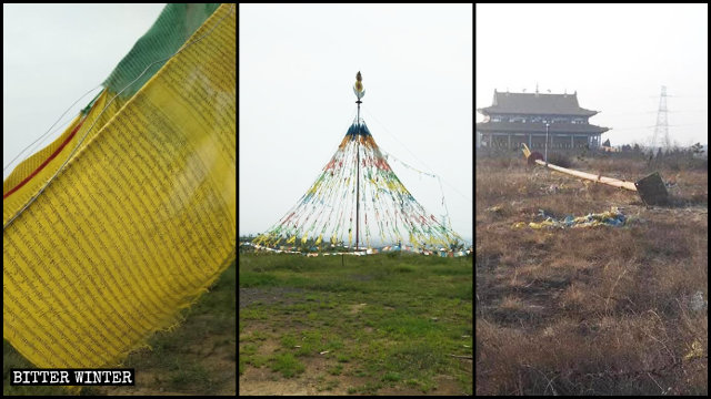 Tibetan prayer flags in the Fuyun Temple were destroyed.