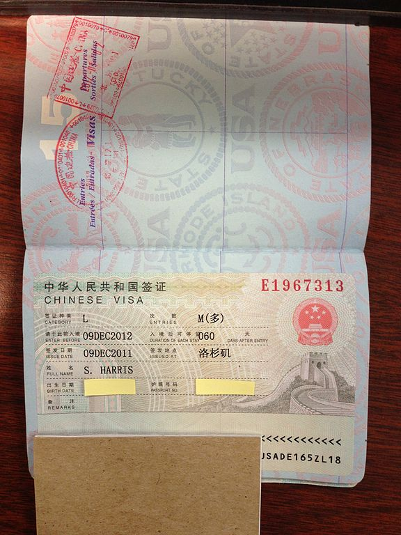 This is the author's 60 day China (PRC) visa (category L) issued Dec. 2011