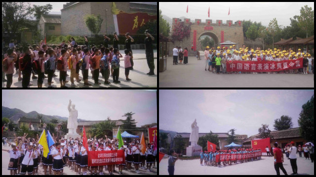 Groups of students are often brought to the Lanshan'gen-Yuncheng Impression Scenic Area.