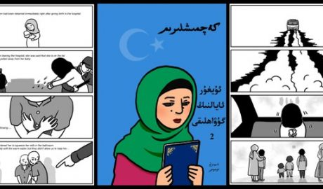 Images from Tomomi Shimizu's manga 'What Happened to Me: One Uyghur Woman's Testimony.'