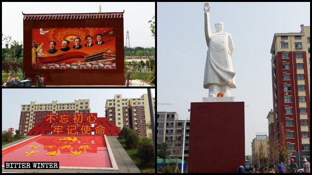 """The """"Party Construction Theme Park"""" was built at the cost of over ten million RMB."""