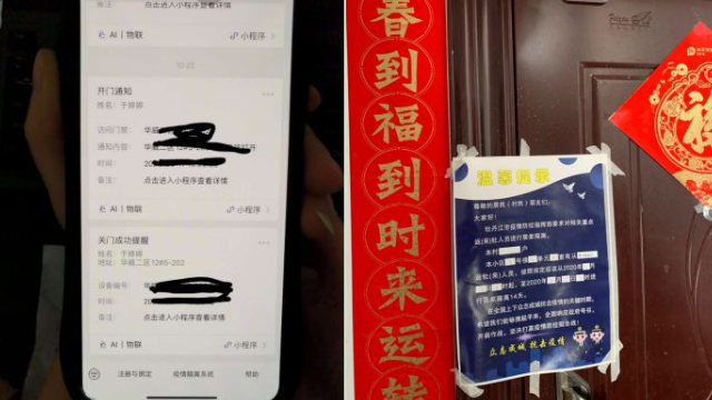 Smart locks record tenants' movements and automatically send messages to residential communities' managers when they open or close doors to their apartments (left). A notice on a tenant's door orders to self-isolate after returning from an out of town trip (right).
