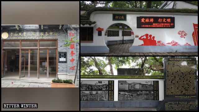 The Yushan scenic area in Fuzhou.