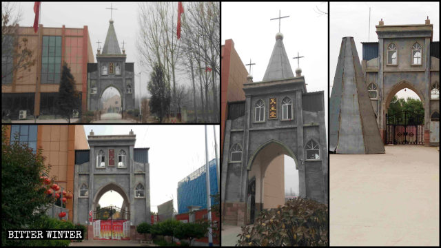 """The Zhangmengtun village church entrance before and after it was """"sinicized."""""""