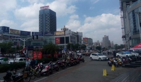 The center of Ma'anshan City