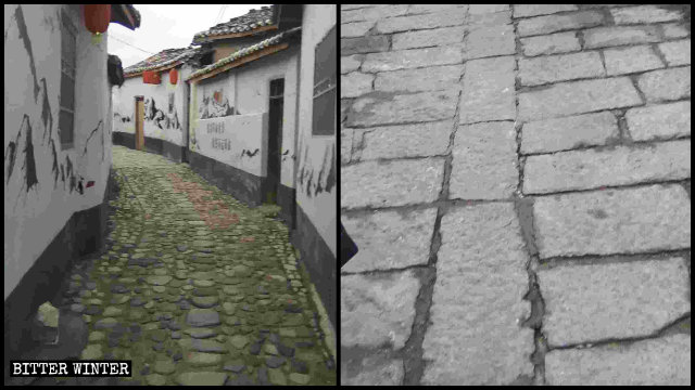 The streets in Renju village have been repaved with cobblestone