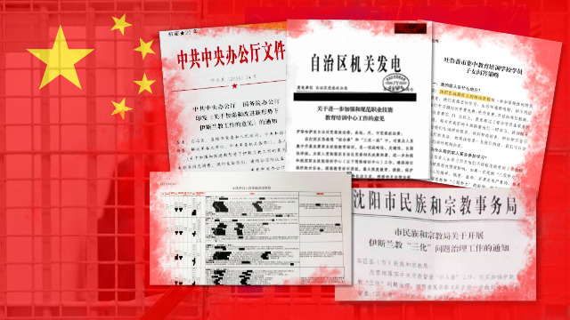 The CCP investigates leaks of documents related to religious persecution.