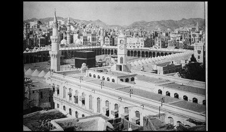 Bird's-eye view of uncrowded Kaaba, Mecca, Suadi Arabia in 1910