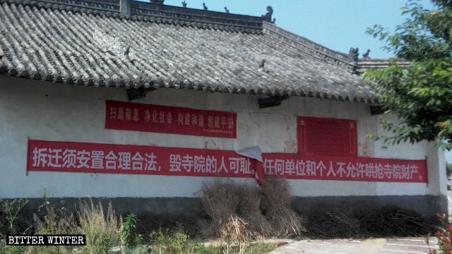 Propaganda slogans were displayed on the Tianshou Temple after it was turned into an activity center for the elderly.
