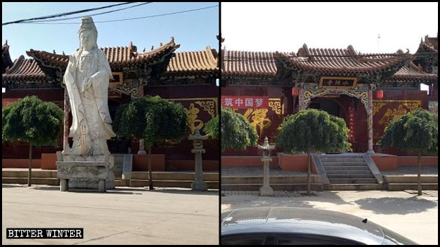 A Bodhisattva statue outside the Shuilu Temple was removed.
