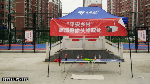 A China Telecom's pick-up point for Ping'an town residents to receive HD cameras for their homes.