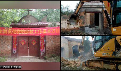 A Three-Self church in Henan's Xiayi county was demolished.