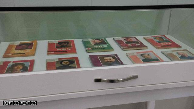 Publications about CCP's revolutionary figures.