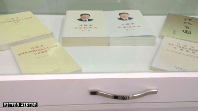 "Books by President Xi on display in the ""Civilization Practice Stations for a New Era."""