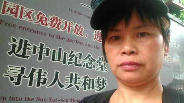 Guangzhou-based rights activist Zhang Wuzhou, who was detained after she opposed Beijing's imposition of a draconian national security law on Hong Kong, in undated photo