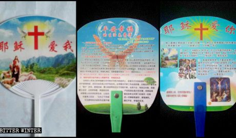 Hand fans used for evangelism.