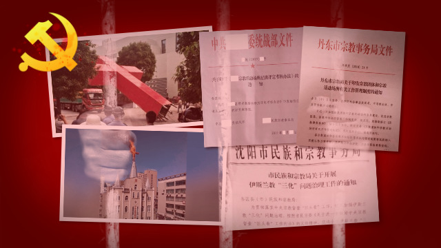 Exposing Religious Persecution Leads to Harsh Punishment in China