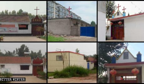 Many Linyi city venues had their crosses removed.