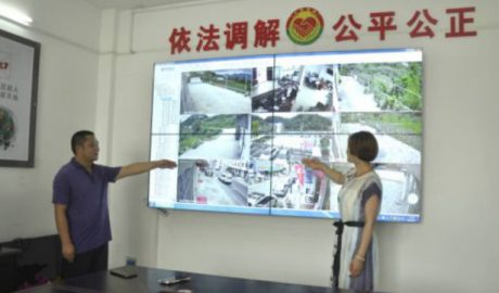 "The ""Safe Village"" program is implemented in a Hubei Province county."