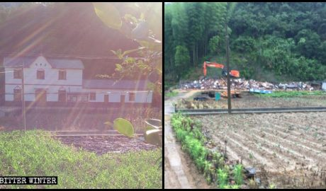 The Yulang Church before and after the demolition.