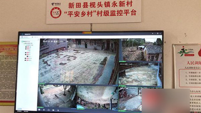 "The footage recorded on ""Safe Village"" cameras in Hunan Province's Xintian county."