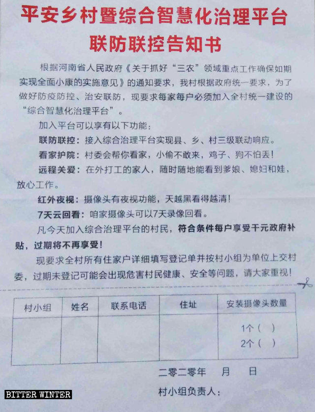 "The notice demanding villagers to join the ""Safe Village"" program."