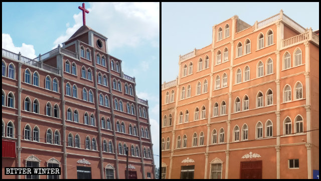 The top floors where the Zhaoji Church was located were torn down.
