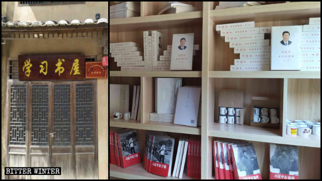 """The """"Xi Study Library"""" is filled with books, such as """"Xi Jinping: The Governance of China,"""" """"Xi Jinping's Seven Years as an Educated Youth."""""""