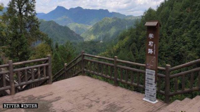"The ""Xi Study Road."""