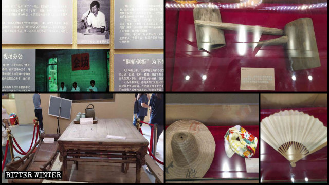 A table, a chair, a kettle, a straw hat, and other items used by Xi Jinping during his visits to Xiadang township in the exhibition hall.