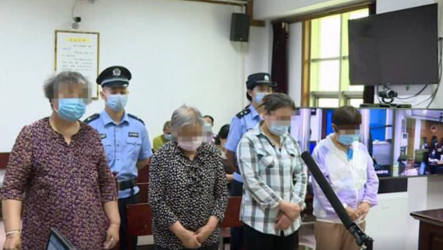 The Zibo City People's Court tried a group of CAG members in July.