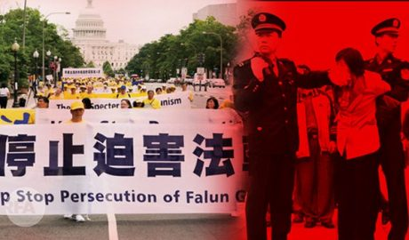 Falun Gong Torturer Punished by U.S. Department of State