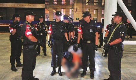 The CCP police arrest operation